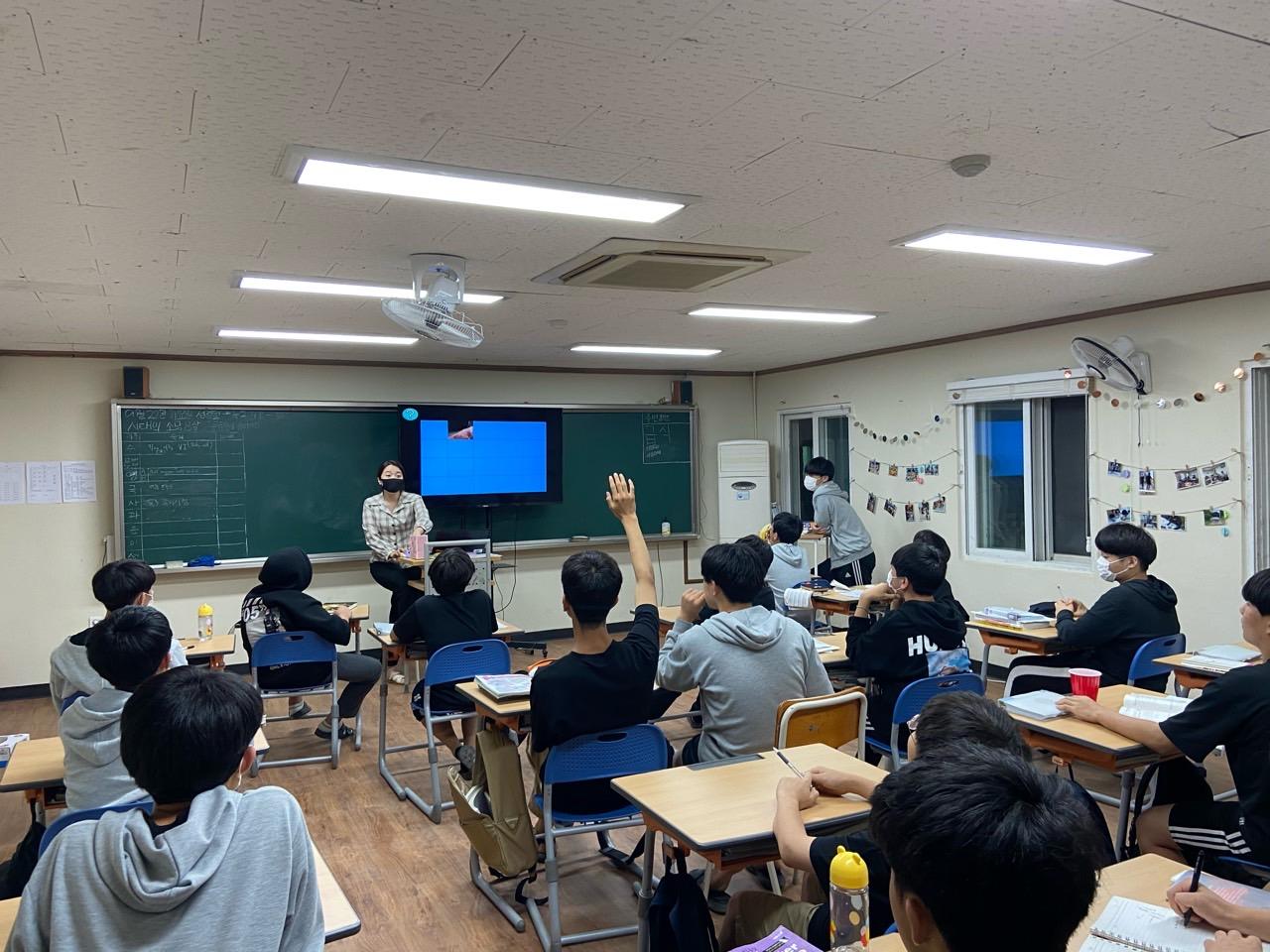 학습코칭프로그램